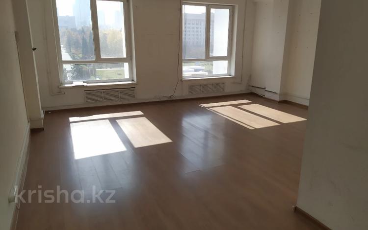Офис площадью 39.1 м², Бостандыкский р-н за 5 800 〒 в Алматы, Бостандыкский р-н