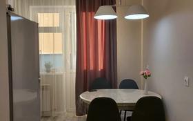 1-комнатная квартира, 40 м², 3/12 этаж, Бараева 18/1 за 19.5 млн 〒 в Нур-Султане (Астана)