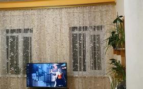 2-комнатная квартира, 50.3 м², Железнодорожная 23 за 7.5 млн 〒 в Аксае