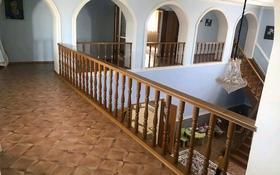 7-комнатный дом помесячно, 520 м², 13 сот., Бигалиева 34 за 600 000 〒 в Атырау