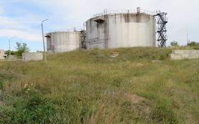 Нефтебаза за 320 млн 〒 в Костанае