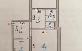 2-комнатная квартира, 53.1 м², 2/5 этаж, улица Жумабека Ташенова 10 за 20.5 млн 〒 в Нур-Султане (Астана), р-н Байконур