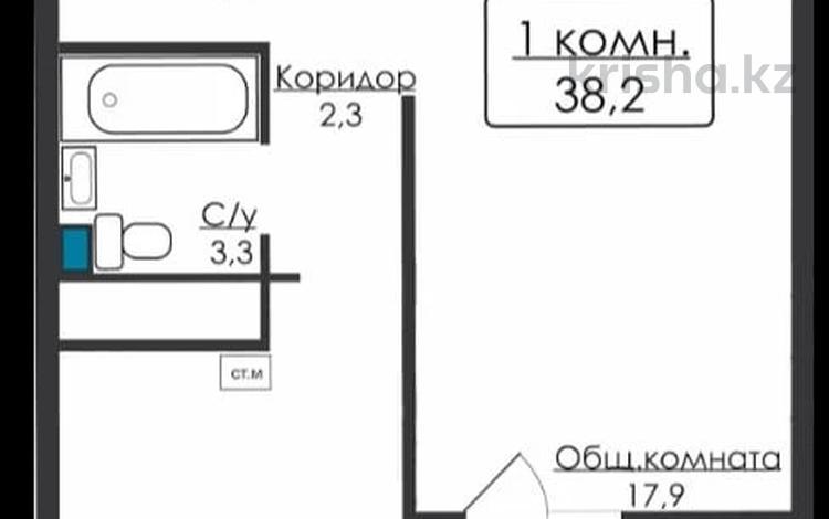 1-комнатная квартира, 38 м², 10/12 этаж, Махтумкули 3/51 за ~ 10.9 млн 〒 в Нур-Султане (Астана), Алматы р-н