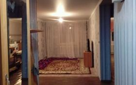 4-комнатный дом, 123 м², 10 сот., 92-квартал за 19 млн 〒 в Жезказгане