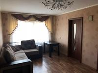 4-комнатная квартира, 67 м², 3/5 этаж