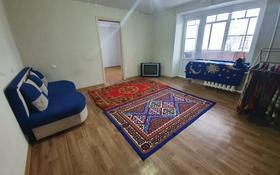 3-комнатная квартира, 61 м², 6/9 этаж помесячно, 6 микрорайон 47 за 45 000 〒 в Темиртау