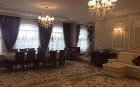 5-комнатный дом помесячно, 300 м², 10 сот., Умай Ана 8 за 1.5 млн 〒 в Нур-Султане (Астана), Есиль р-н