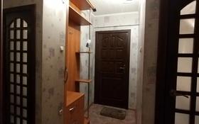 2-комнатная квартира, 31 м², 2/5 этаж посуточно, проспект Шакарима — Алматинская за 6 000 〒 в Усть-Каменогорске
