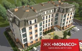 2-комнатная квартира, 66 м², 4/5 этаж, Таугаль 1 за 20.5 млн 〒 в Караганде, Казыбек би р-н