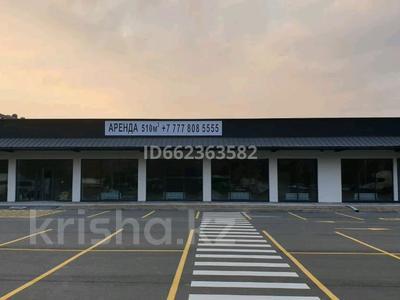 Магазин площадью 290 м², Северное Кольцо 90 за 2.4 млн 〒 в Алматы, Ауэзовский р-н — фото 10