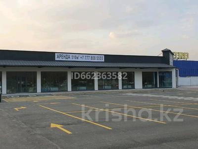 Магазин площадью 290 м², Северное Кольцо 90 за 2.4 млн 〒 в Алматы, Ауэзовский р-н — фото 11