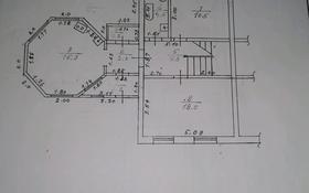 4-комнатный дом, 172 м², 5 сот., 18-й микрорайон 42 за 20 млн 〒 в Капчагае
