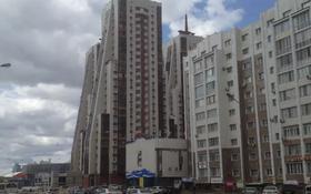 Магазин площадью 65 м², Б. Момышулы — Тауелсыздык за 45 млн 〒 в Нур-Султане (Астана), Алматы р-н