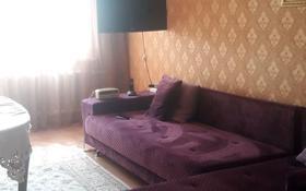 2-комнатная квартира, 48 м², 5/5 этаж, мкр Юго-Восток, Муканова 32 за 15.1 млн 〒 в Караганде, Казыбек би р-н