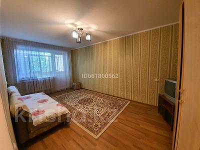 1-комнатная квартира, 32 м², 5/5 этаж, улица Каирбекова 389 за 6.9 млн 〒 в Костанае
