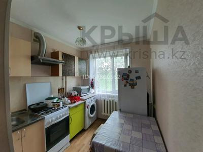 1-комнатная квартира, 32 м², 5/5 этаж, улица Каирбекова 389 за 6.9 млн 〒 в Костанае — фото 2