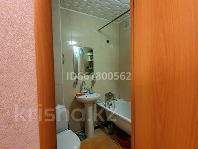 1-комнатная квартира, 32 м², 5/5 этаж, улица Каирбекова 389 за 6.9 млн 〒 в Костанае — фото 3