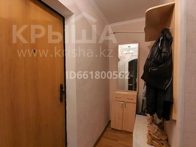 1-комнатная квартира, 32 м², 5/5 этаж, улица Каирбекова 389 за 6.9 млн 〒 в Костанае — фото 4