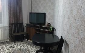 3-комнатная квартира, 64.7 м², 8/9 этаж, Кайирбекова 399/2 за 19 млн 〒 в Костанае