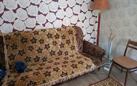 2-комнатная квартира, 46 м², 2/4 этаж, Дзержинского 8 — Дзержинского и 40 лет за 7.5 млн 〒 в Рудном
