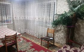 6-комнатный дом посуточно, 400 м², 6 сот., Криваноса 52 за 100 000 〒 в Усть-Каменогорске