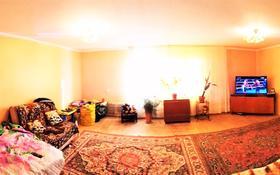 4-комнатный дом, 240 м², 88 сот., Ново-Ахмирово за 28 млн 〒 в Усть-Каменогорске