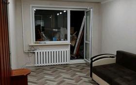 2-комнатная квартира, 45 м², 4/5 этаж, проспект Абая Кунанбаева 91 а за 15 млн 〒 в Шахтинске