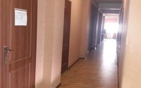 1-комнатная квартира, 20 м², 2/4 этаж, мкр Тастыбулак, Алатау за 5.6 млн 〒 в Алматы, Наурызбайский р-н