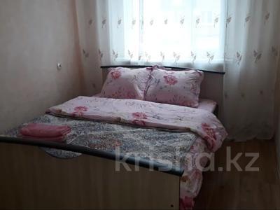 2-комнатная квартира, 42 м² посуточно, Букетова за 8 500 〒 в Петропавловске — фото 2