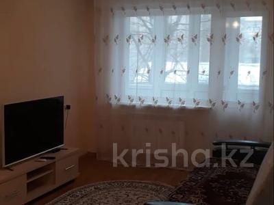 2-комнатная квартира, 42 м² посуточно, Букетова за 8 500 〒 в Петропавловске — фото 3