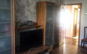 2-комнатная квартира, 48 м², 2/6 этаж, Утепова 29 — Жастар за 20.5 млн 〒 в Усть-Каменогорске