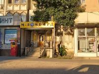 Магазин площадью 52 м²