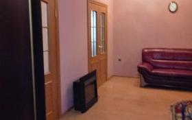 4-комнатный дом, 164 м², 11 сот., Конституции Казахстана за 25 млн 〒 в Бишкуле