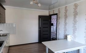 4-комнатная квартира, 96 м², 5/9 этаж, Кокжал Барака 13 за 37 млн 〒 в Усть-Каменогорске