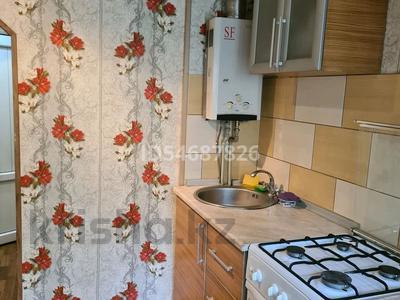 1-комнатная квартира, 36 м², 3 этаж посуточно, Момышулы 7 — Тауке Хана за 7 000 〒 в Шымкенте, Аль-Фарабийский р-н — фото 4
