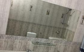 2-комнатная квартира, 130 м², 13/19 этаж помесячно, Калдаякова 1 за 180 000 〒 в Нур-Султане (Астана)