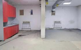 Переуступлю коммерческие помещения за 2 млн 〒 в Нур-Султане (Астана), р-н Байконур