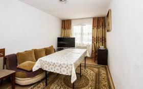 1-комнатная квартира, 46 м², 2/18 этаж, Аккент за 17.5 млн 〒 в Алматы, Алатауский р-н