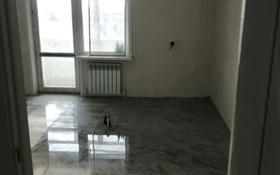 4-комнатная квартира, 151.4 м², 3/3 этаж, Победы за 34.5 млн 〒 в Костанае