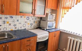 1-комнатная квартира, 30.9 м², 1/5 этаж, Муканова 4 17 за 7.5 млн 〒 в Караганде, Казыбек би р-н
