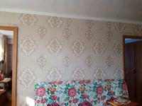 3-комнатная квартира, 60 м², 2/5 этаж