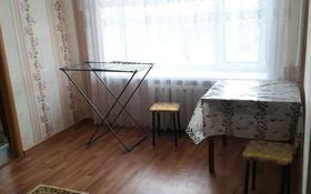 2-комнатная квартира, 45 м², 2/5 этаж, Интернациональная 25 за 12.9 млн 〒 в Петропавловске