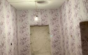 1-комнатный дом помесячно, 18 м², Ж.омарова 135 за 20 000 〒 в Нур-Султане (Астана), Алматы р-н