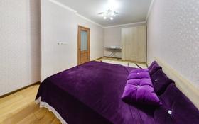 2-комнатная квартира, 60 м² посуточно, Ханов Керея и Жанибека 12/1 — Сауран за 13 000 〒 в Нур-Султане (Астана), Есиль р-н