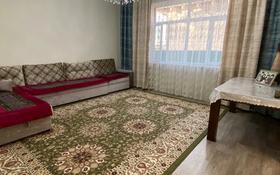 3-комнатный дом, 100 м², 6 сот., 017 квартал 117/6 — Макашева за 22 млн 〒 в Каскелене