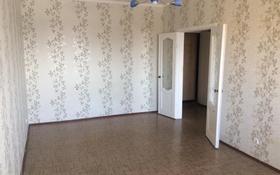 1-комнатная квартира, 44 м², 4/5 этаж, Валиханова за 15.3 млн 〒 в Петропавловске