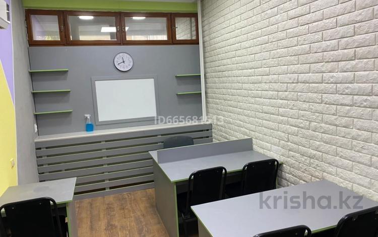 Офис площадью 16 м², Гоголя 86 за 1 350 〒 в Алматы, Алмалинский р-н