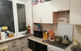 2-комнатная квартира, 44.2 м², 4/5 этаж, Каирбекова за 12 млн 〒 в Костанае