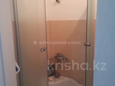 1-комнатная квартира, 41.3 м², 7/9 этаж, Кошкарбаева 23 за 14 млн 〒 в Нур-Султане (Астана), Алматы р-н — фото 11