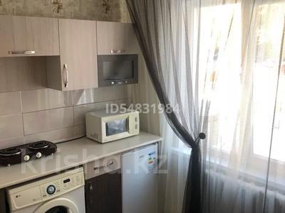 1-комнатная квартира, 33 м², 1/5 этаж по часам, Астана за 1 250 〒 в Усть-Каменогорске — фото 4